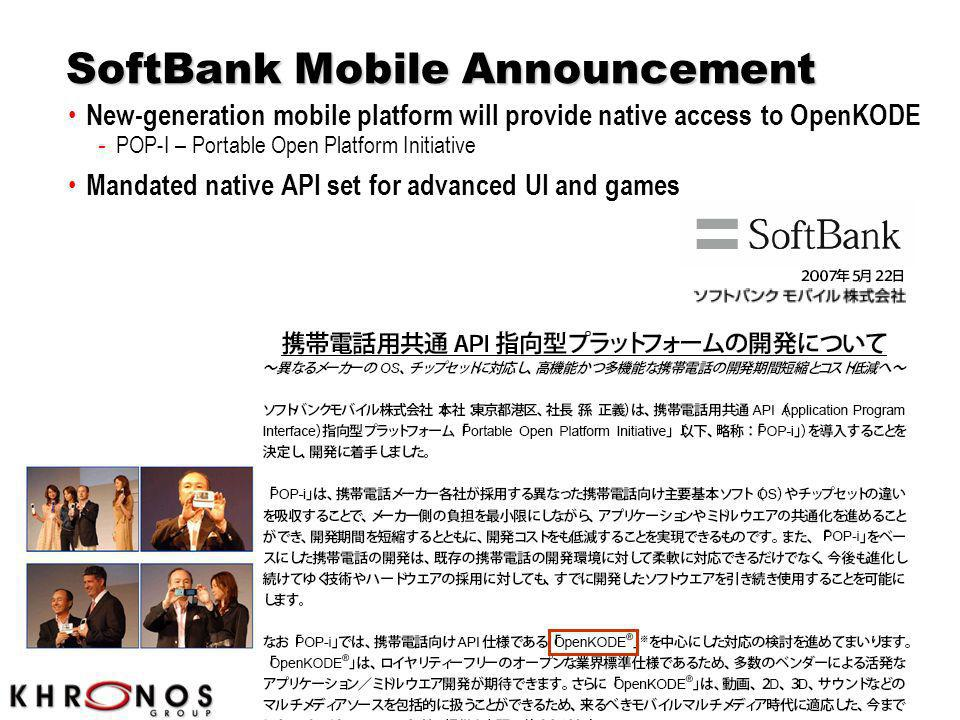 SoftBank Mobile Announcement