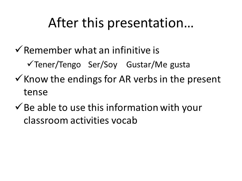 After this presentation…