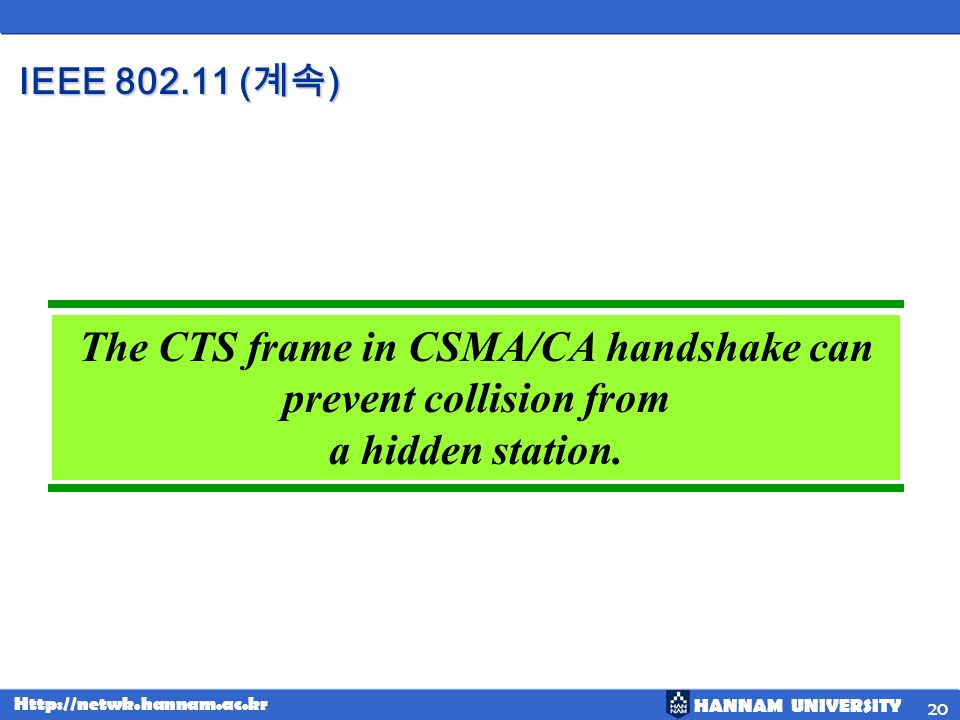 IEEE 802.11 (계속) The CTS frame in CSMA/CA handshake can prevent collision from a hidden station.
