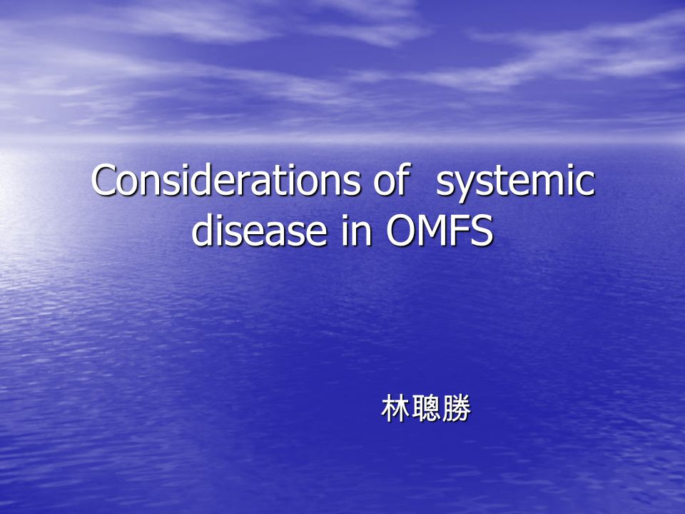 Considerations of systemic disease in OMFS