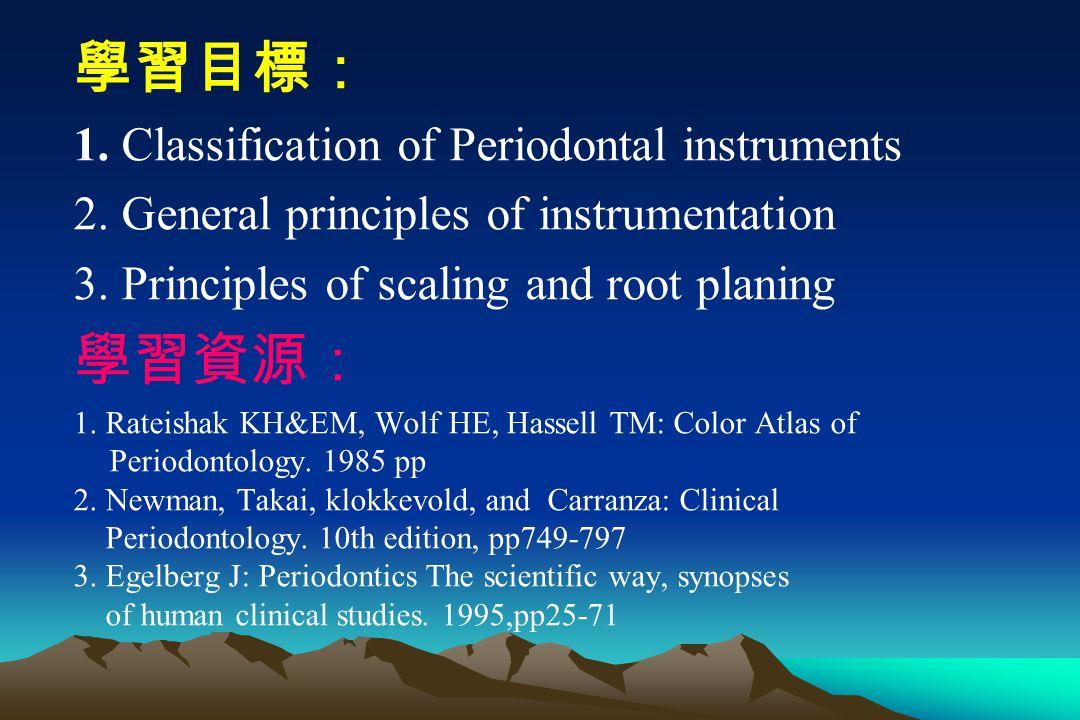 學習目標: 學習資源: 1. Classification of Periodontal instruments