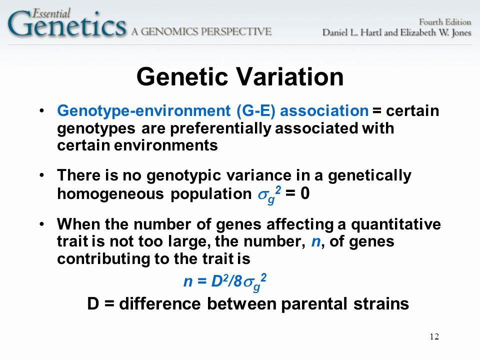 Genetic Variation D = difference between parental strains