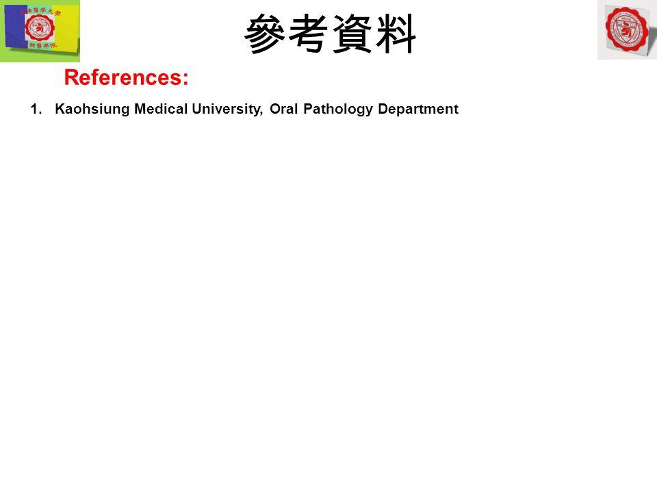 參考資料 References: Kaohsiung Medical University, Oral Pathology Department