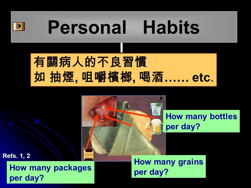 Personal Habits 有關病人的不良習慣 如 抽煙, 咀嚼檳榔, 喝酒…… etc. How many bottles