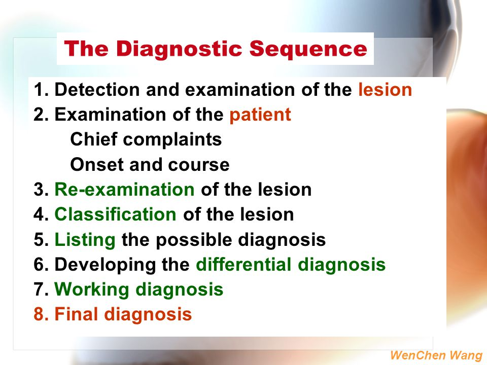 The Diagnostic Sequence