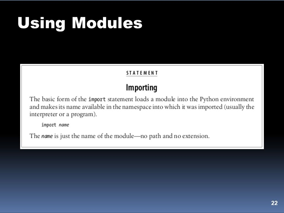 Using Modules