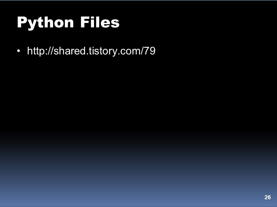 Python Files http://shared.tistory.com/79