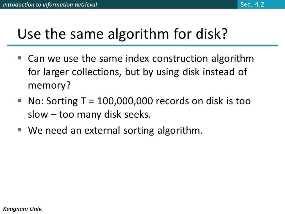 Use the same algorithm for disk