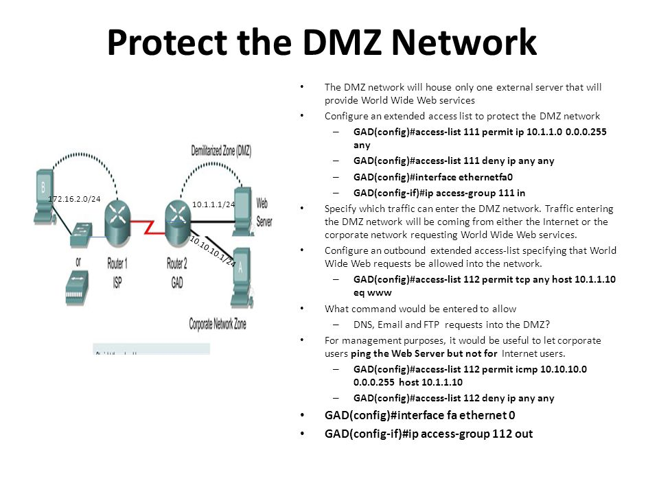 Protect the DMZ Network