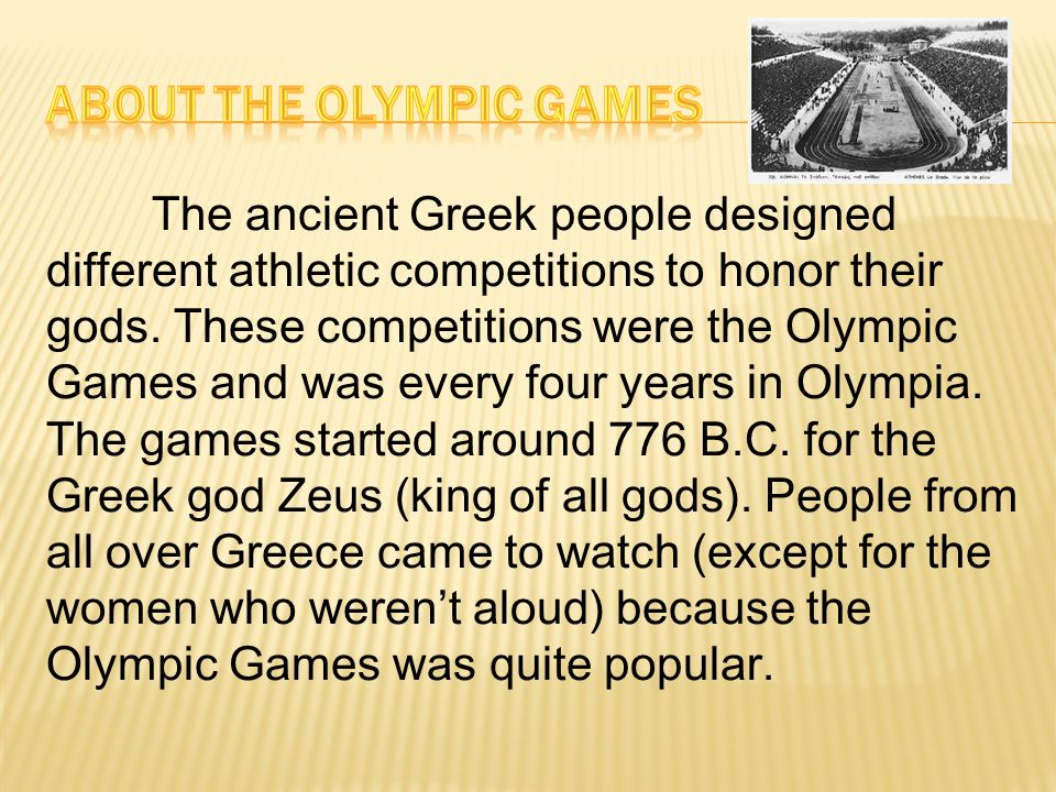 About the Olympic Games