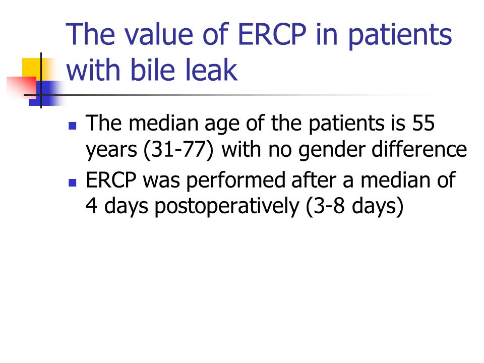 The value of ERCP in patients with bile leak