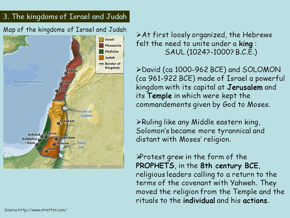 3. The kingdoms of Israel and Judah