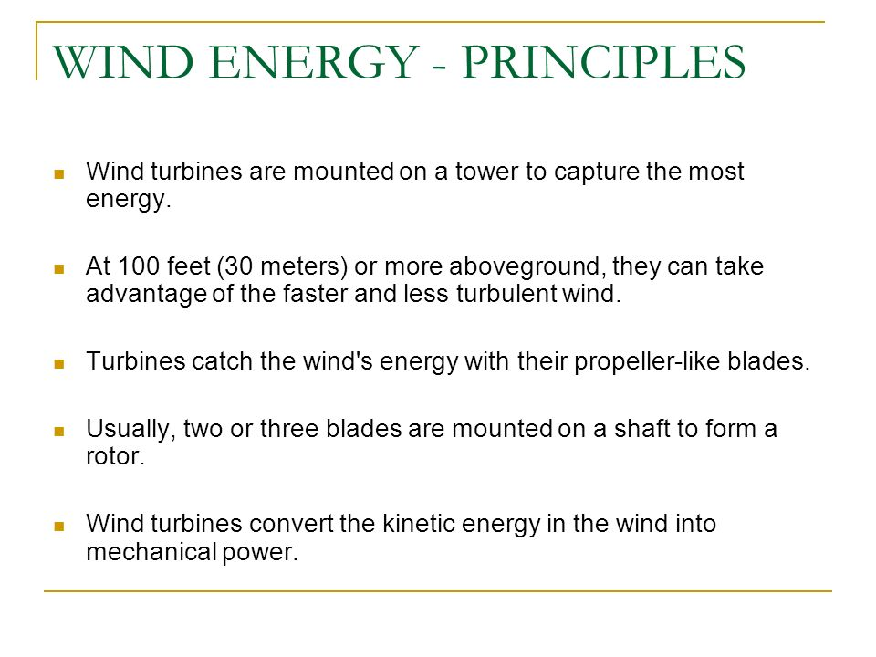 WIND ENERGY - PRINCIPLES