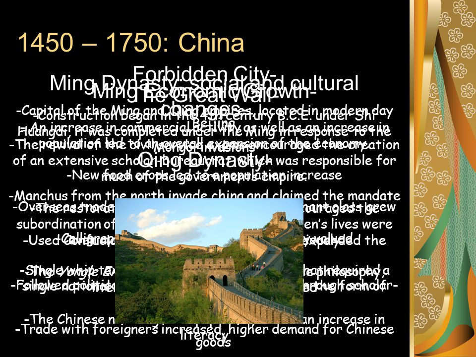 1450 – 1750: China Forbidden City-