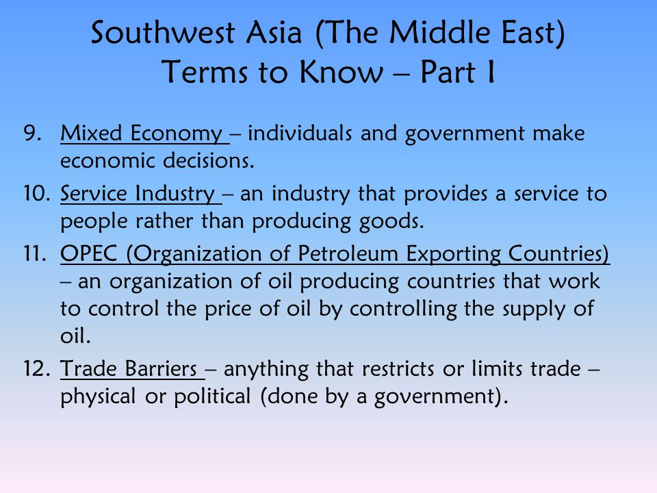 Southwest Asia (The Middle East) Terms to Know – Part I