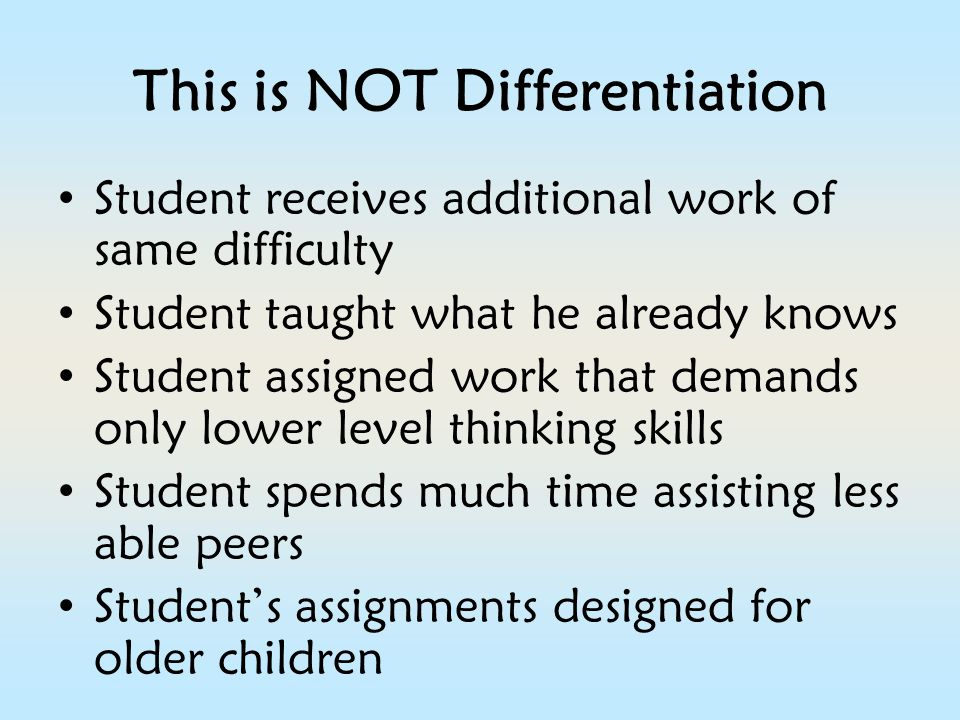 This is NOT Differentiation