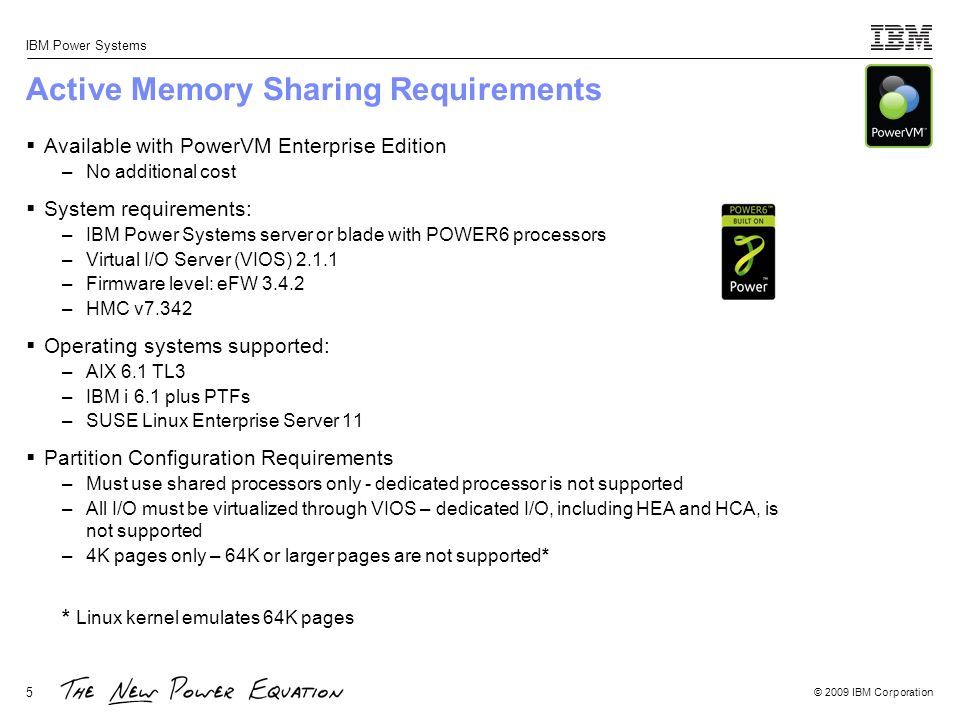Active Memory Sharing Requirements