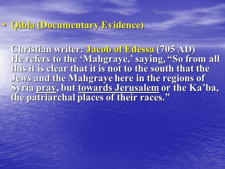 Qibla (Documentary Evidence)
