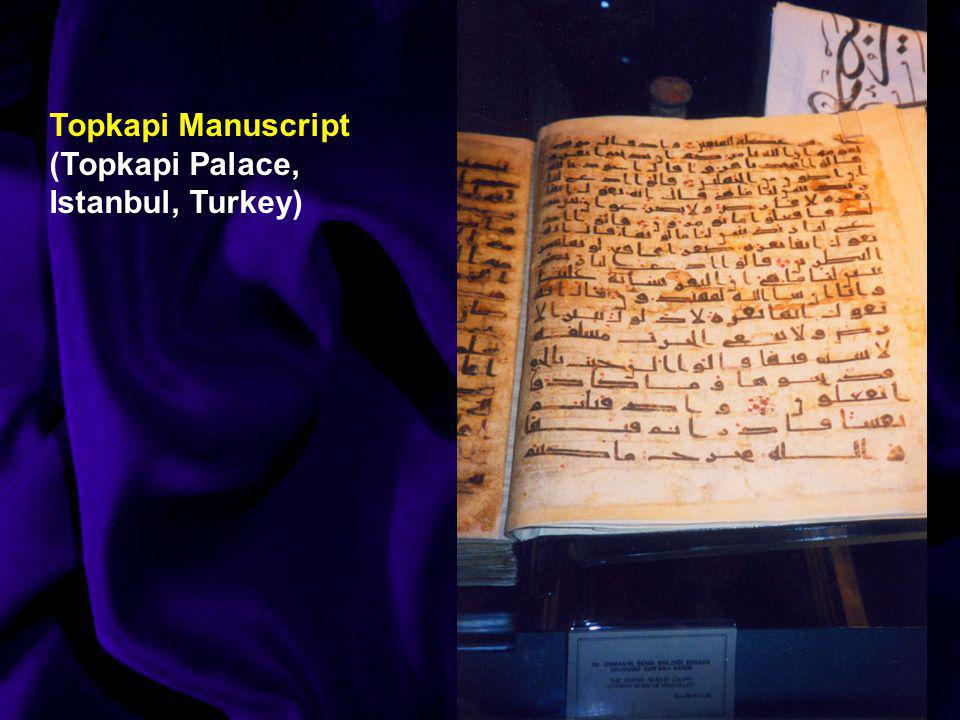 Topkapi Manuscript (Topkapi Palace, Istanbul, Turkey)