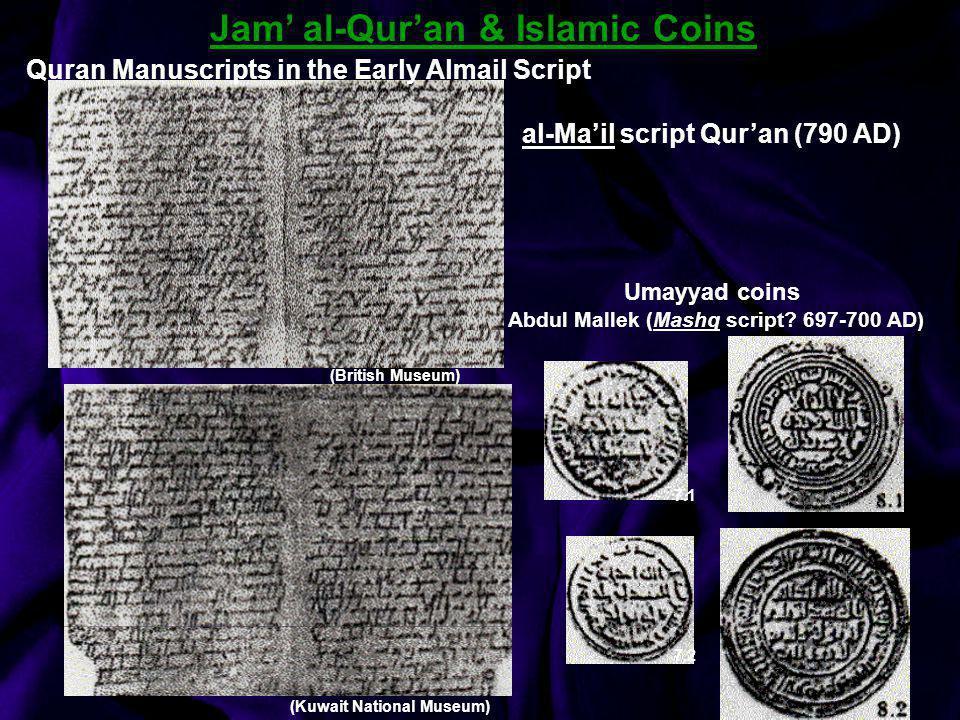 Abdul Mallek (Mashq script 697-700 AD)