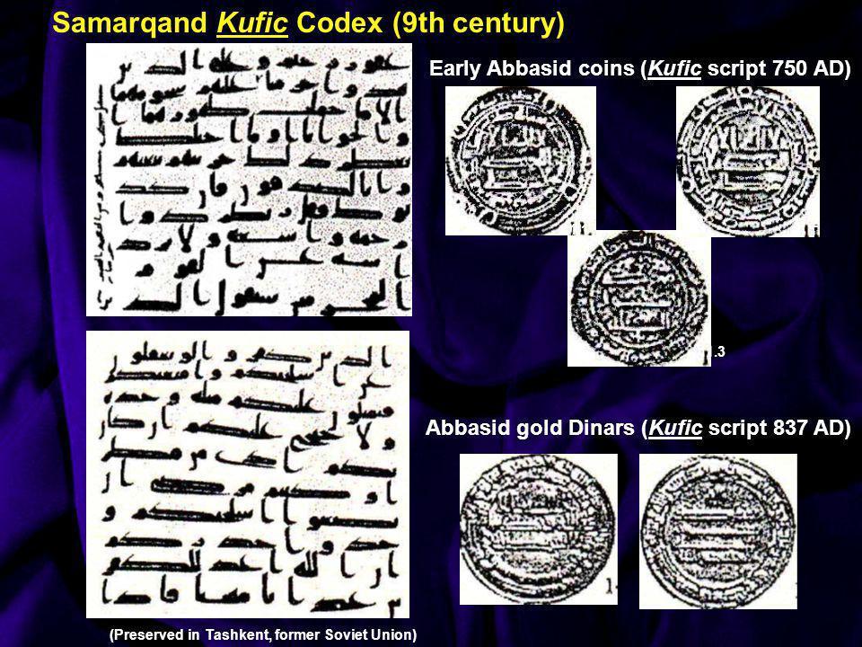 Samarqand Kufic Codex (9th century)