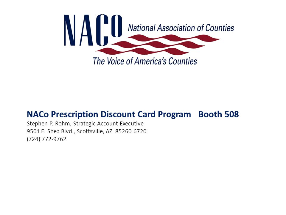NACo Prescription Discount Card Program Booth 508