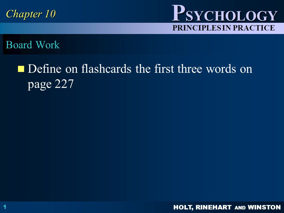 Define on flashcards the first three words on page 227