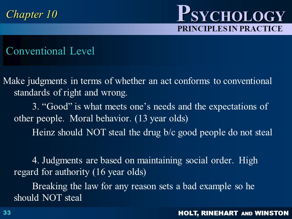 Chapter 10 Conventional Level