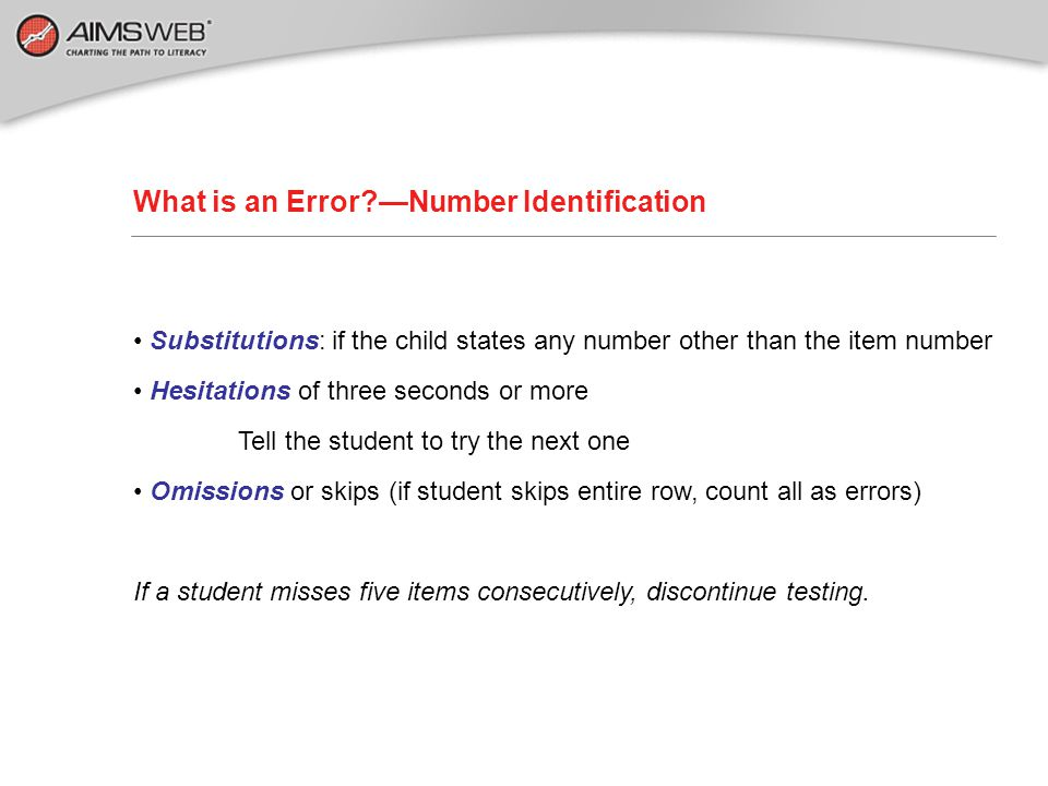 What is an Error —Number Identification