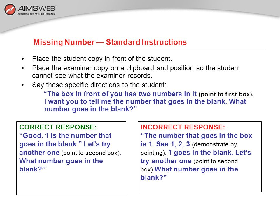 Missing Number — Standard Instructions