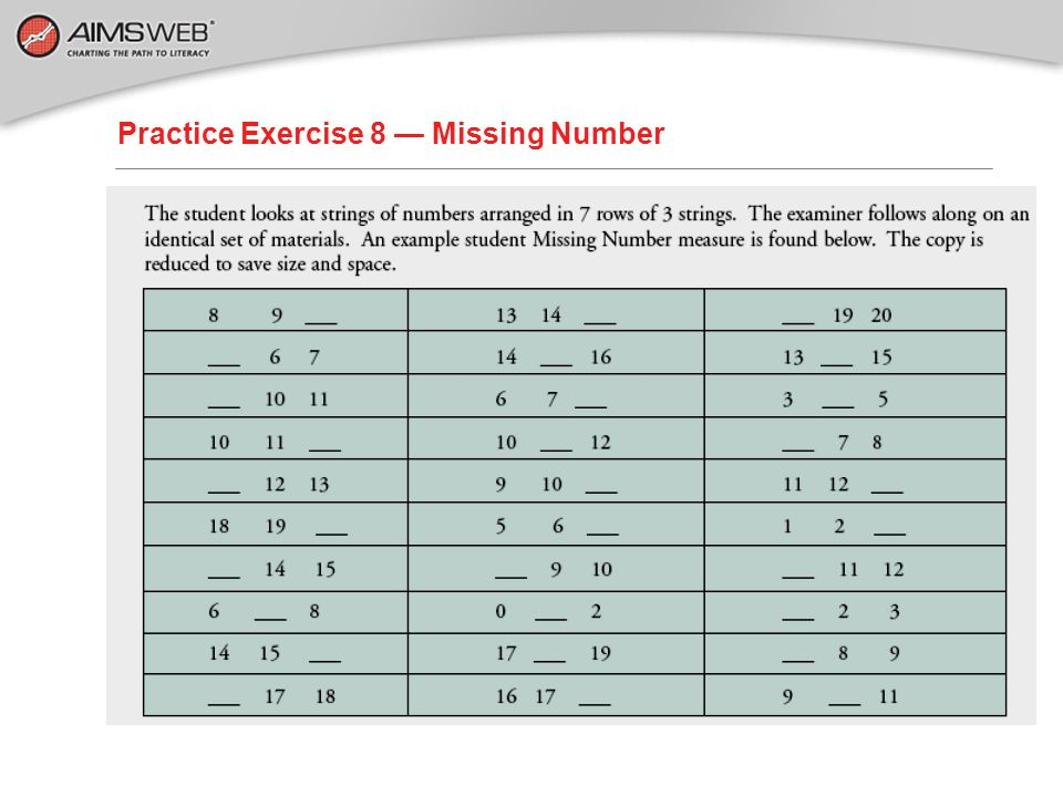 Practice Exercise 8 — Missing Number