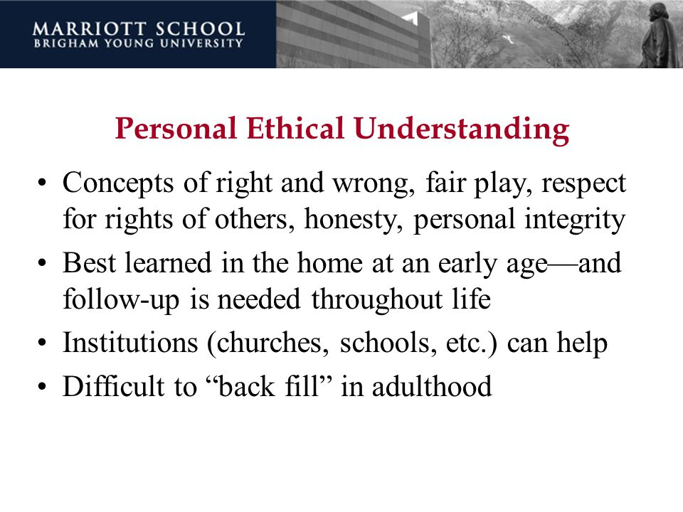 Personal Ethical Understanding