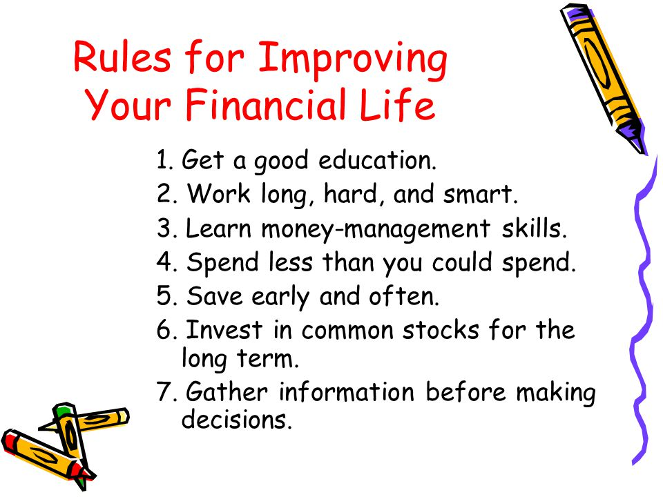 Rules for Improving Your Financial Life