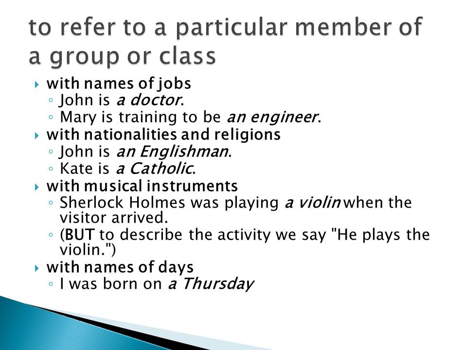 to refer to a particular member of a group or class
