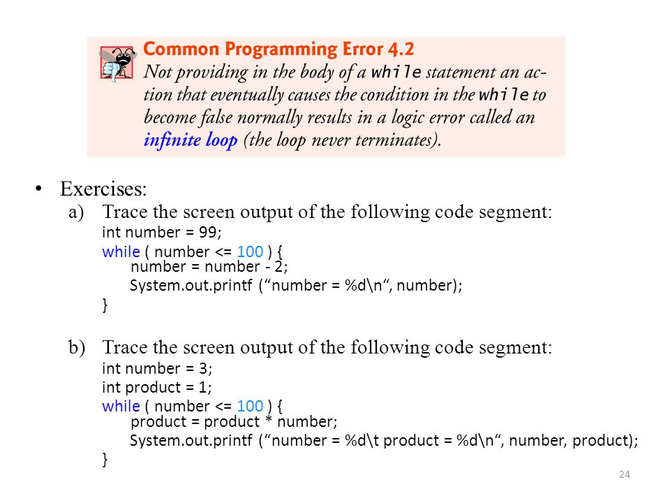 Exercises: Trace the screen output of the following code segment: