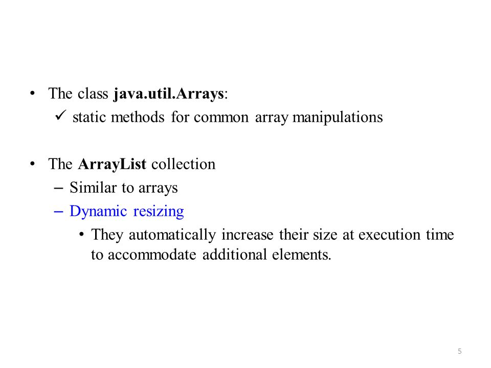 The class java.util.Arrays: