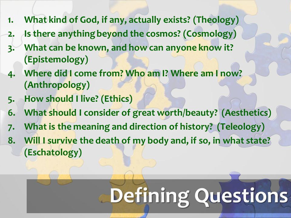 What kind of God, if any, actually exists (Theology)