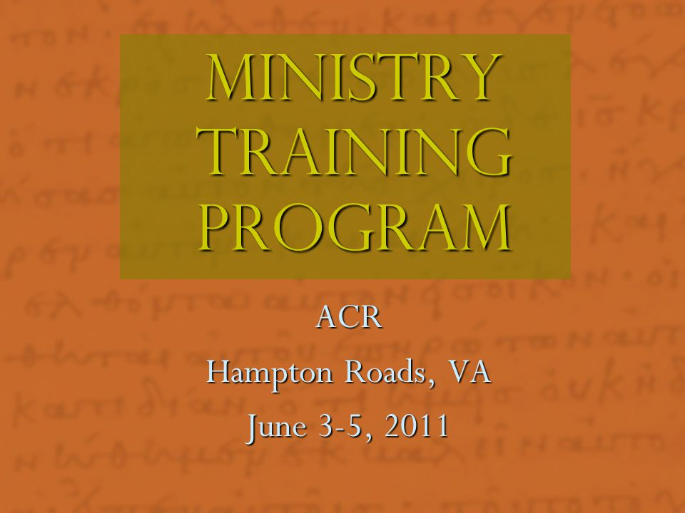 Ministry Training Program