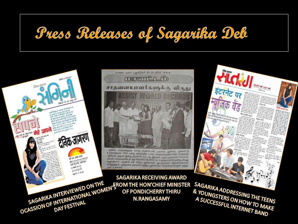 Press Releases of Sagarika Deb