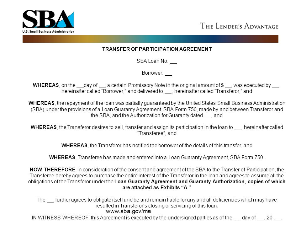 TRANSFER OF PARTICIPATION AGREEMENT SBA Loan No