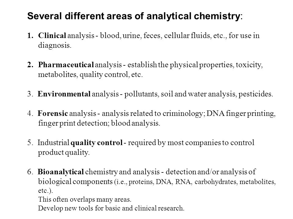 Several different areas of analytical chemistry: