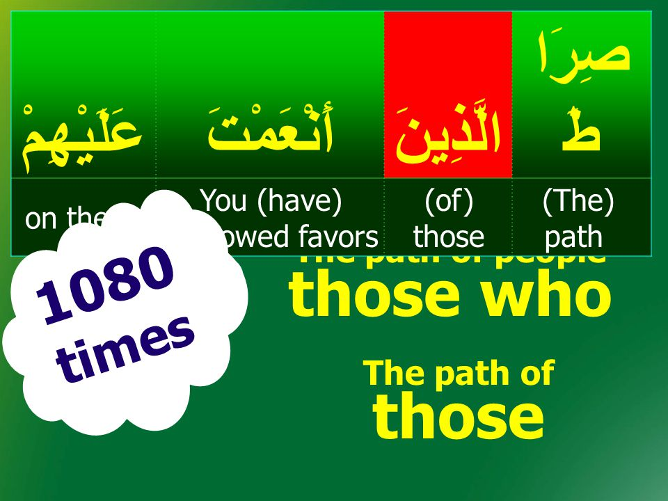 The path of people those who
