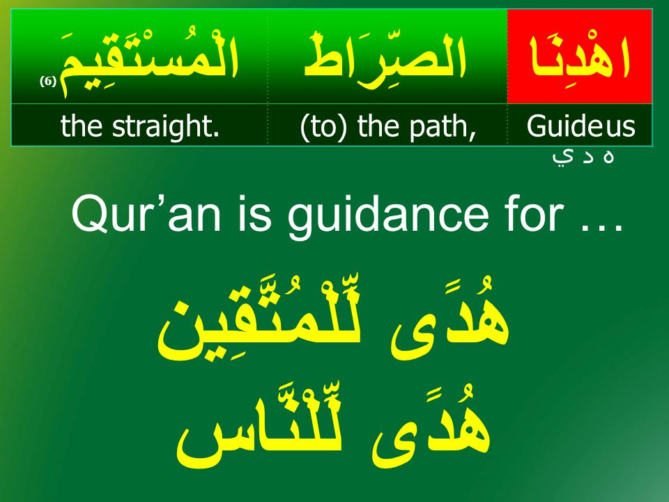 Qur'an is guidance for …