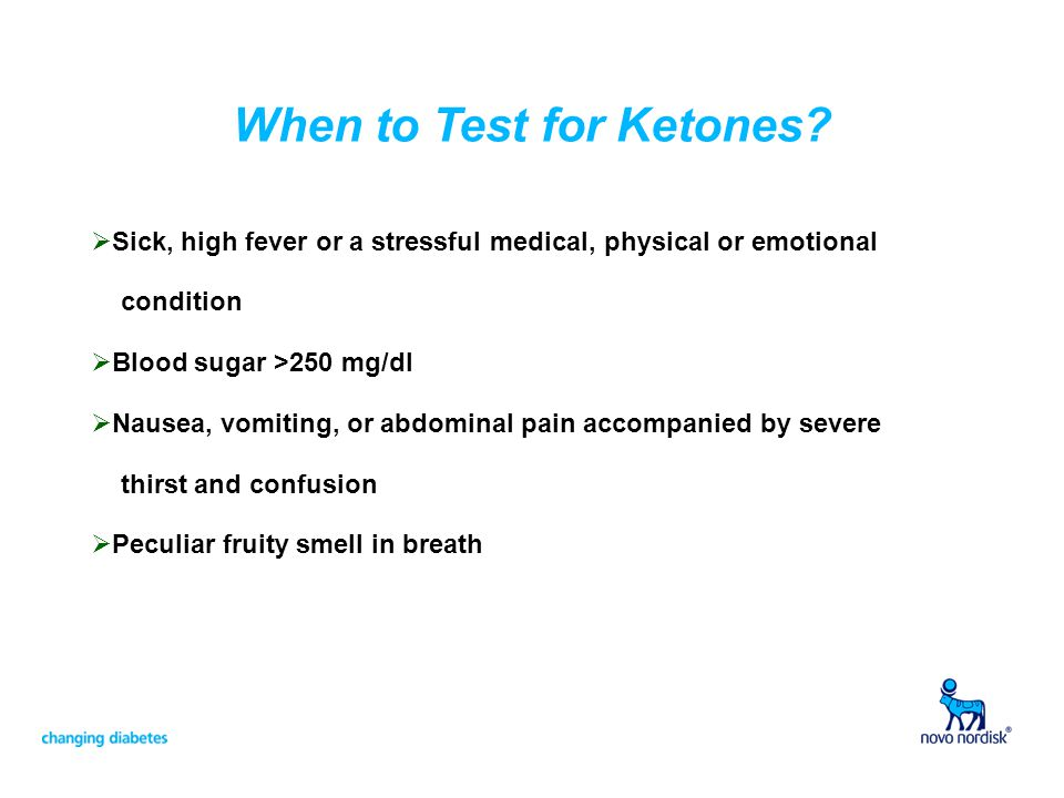 When to Test for Ketones