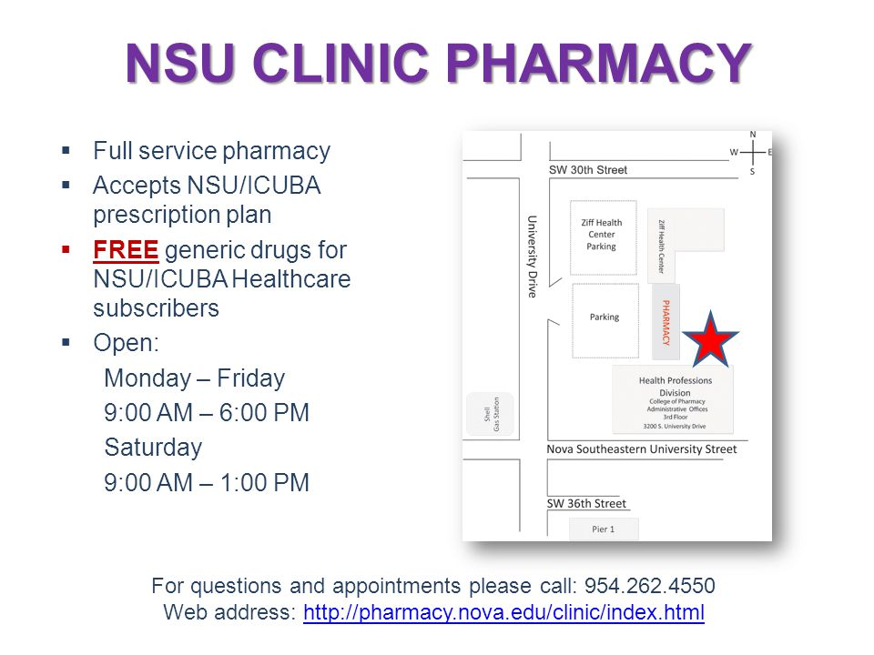 NSU CLINIC PHARMACY Full service pharmacy