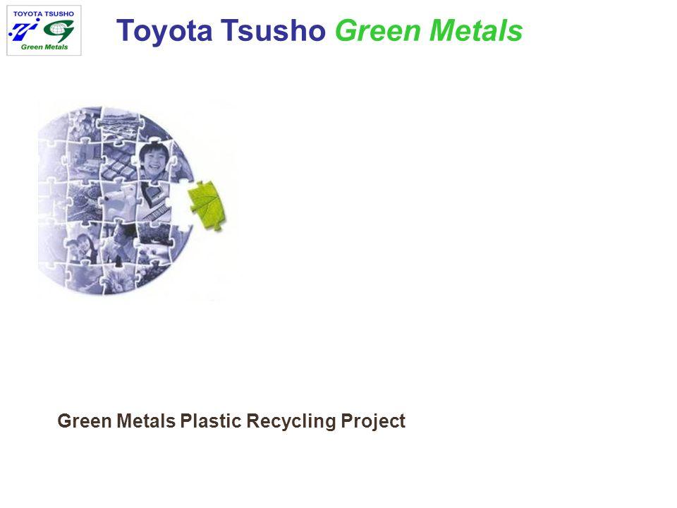Toyota Tsusho Green Metals