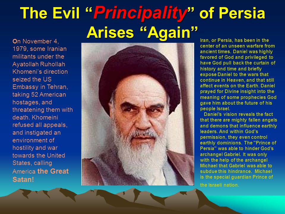 The Evil Principality of Persia Arises Again