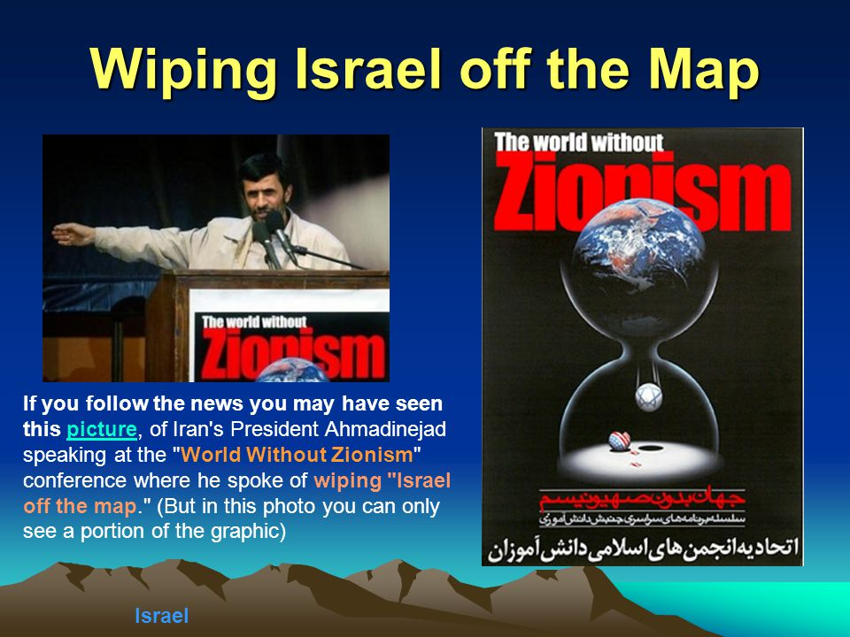 Wiping Israel off the Map