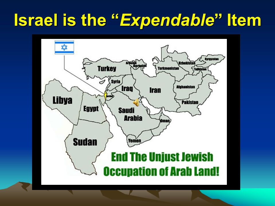 Israel is the Expendable Item