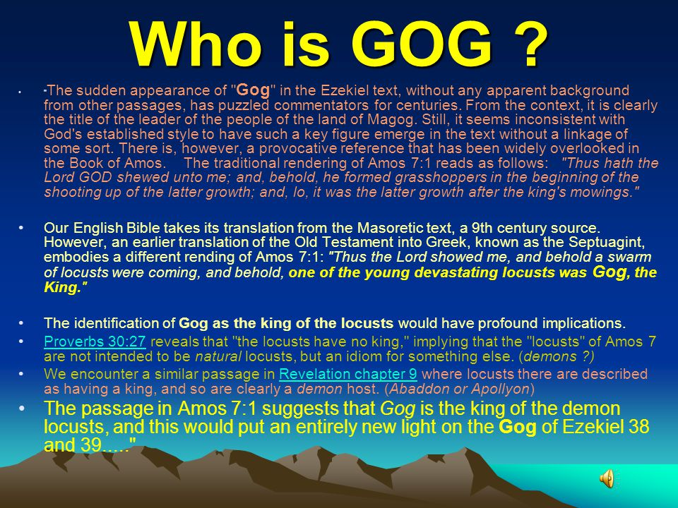 Who is GOG